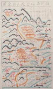 17.  The Complete Map of the Imperially Established South Sea Mount Putuo Area, China, Qing period, early 20th century; hand-colored woodblock print; 43 5/16 x 24 7/8 in.; Courtesy of the Division of Anthropology, American Museum of Natural History, ASIA/0578.