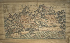 17a. A View of Mount Putuo of the Southern Sea, China, Qing period, late 19th century; cloth, paper, pigment, wood, metal, string; image: 21 5/8 x 39 15/16 in., scroll: 27 15/16 x 44 1/16 in.; Courtesy of the Division of Anthropology, American Museum of Natural History, 70/11655.
