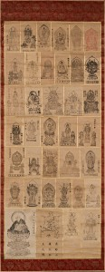 19. Saigoku Pilgrimage Scroll, Japan, 19th century; ink stamps on paper mounted on silk; mounted prints: 36 x 14 5/8 in., overall including brocade and knobs: 58 1/2 x 22 3/4 in.; Private Collection.