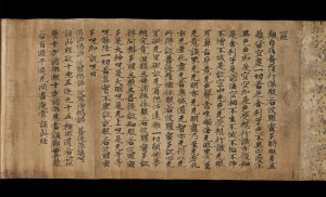 21. Sumidera Heart Sutra (Sumidera shingyo), Japan, Nara period, 710–794; handscroll, ink on paper; 9 x 16 11/16 in.; Princeton University Art Museum, Museum purchase, Fowler McCormick, Class of 1921, Fund, 2012-99, photo: Princeton University Art Museum/Art Resource, NY.