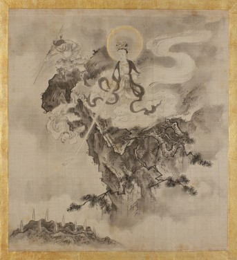 22. Page from the Illustrated Miracles of Kannon, Gold Inscribed Kannon Chapter of the Lotus Sutra