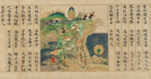 """22b. """"Universal Gateway,"""" Chapter 25 of the Lotus Sutra, Sugawara Mitsushige (active mid–13th century), calligrapher, Japan, 1257; handscroll, ink, color, and gold on paper; 30 ft. 8 1/16 in.; The Metropolitan Museum of Art, Purchase, Louisa Eldridge McBurney Gift, 1953, 53.7.3, photo: www.metmuseum.org."""