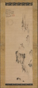 8. White-robed Guanyin, inscribed by Quanshi Zongle (1318–1391), China, Ming dynasty, late 14th century; hanging scroll, ink on paper; image: 36 x 12 7/8 in., mount: 70 x 17 5/8 in., The Metropolitan Museum of Art, Edward Elliott Family Collection, The Dillon Fund Gift, 1982, 1982.3.3, photo: www.metmuseum.org.