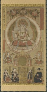 8a. Guanyin of the Water Moon, China, Dunhuang, Northern Song dynasty, 968; ink and color on silk; Freer Gallery of Art and Arthur M. Sackler Gallery, Purchase, F1930.36.