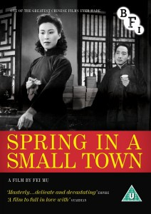 Spring-in-a-small-town-DVD
