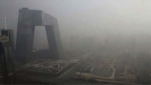 The CCTV Building during the 'Airpocalypse.' January, 2013.