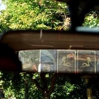 Girls in Truck Mirror